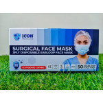 ICON 3PLY SURGICAL FACE MASK 50'S (BFE > 98)