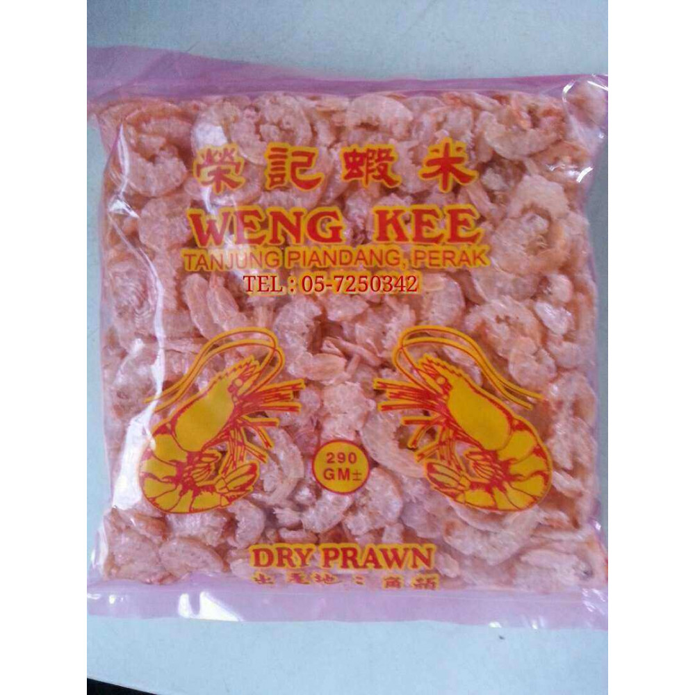 Dried Shrimp 角头虾米