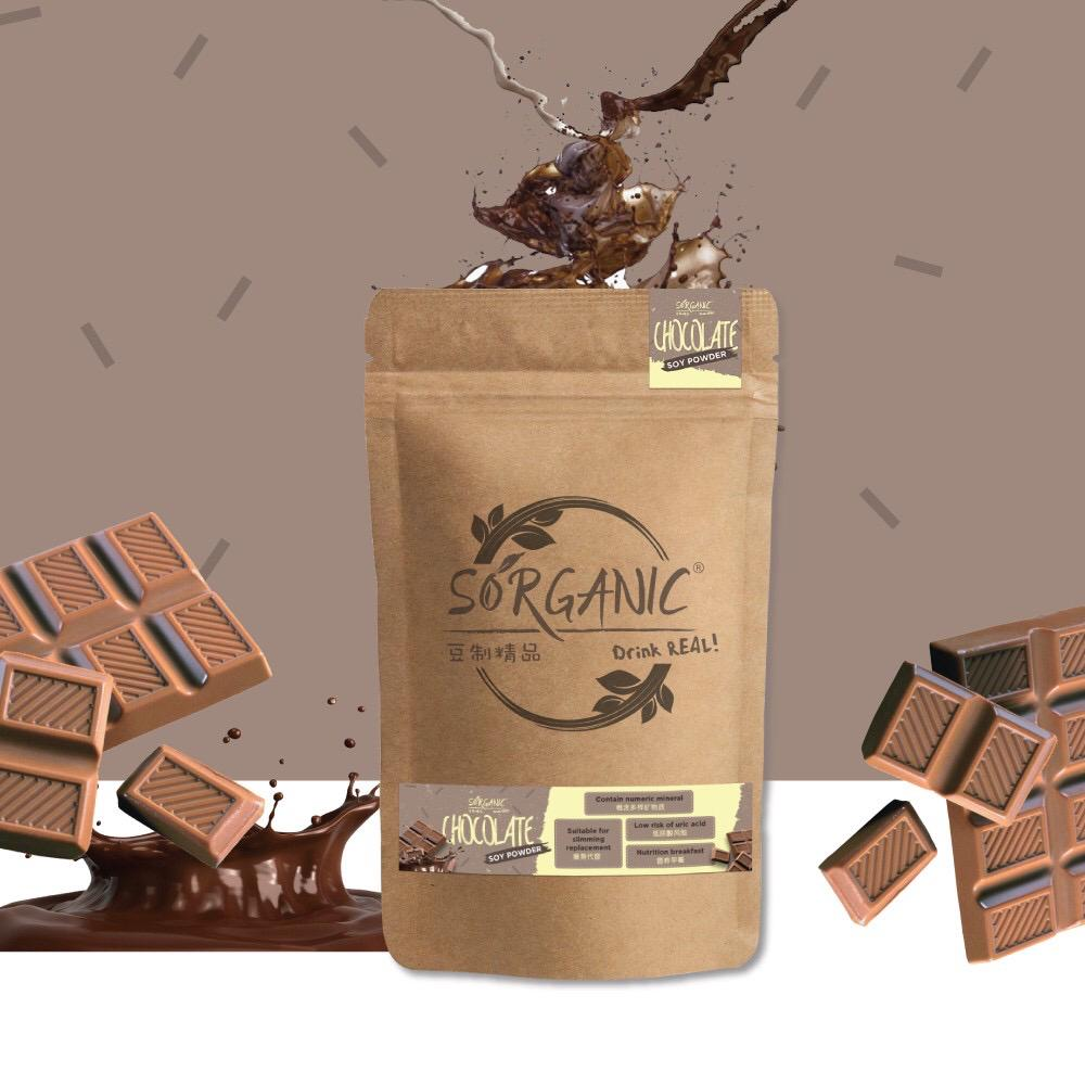 Sorganic Chocolate Cereal Soy Powder (550g)