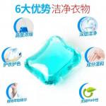 Laundry Pods / Beads 50pcs Scent Convenient Safe TIKTOK Fashion