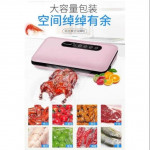 Household Packaging Machine Film Sealer Automatic Vacuum Sealer Packer Vacuum Air Sealing Packing Machine For Food