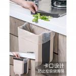 Foldable Wall Mounted Cabinet Door Hanging Kitchen Trash Bin Portable Garbage Waste Disposal Bin Car Rubbish Bucket