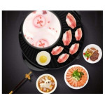 Electric Korean BBQ Grill Pan with Shabu Shabu BBQ Steamboat Hot Pot Frying Pan (2 in 1)