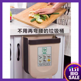 image of Foldable Wall Mounted Cabinet Door Hanging Kitchen Trash Bin Portable Garbage Waste Disposal Bin Car..