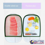 【House Partner】MSURE 3 in 1 Double Sided UseCutting Board Vegerable Meat Chopping Board Environment Protection Material