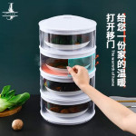 Removable and Washable Anti-flies Multi Layer Dustproof Food Cover Insulation for Home Kitchen