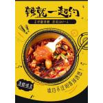 抖音火爆 食人族麻辣 酸辣粉 Sour & Spicy Instant Noodles 130g