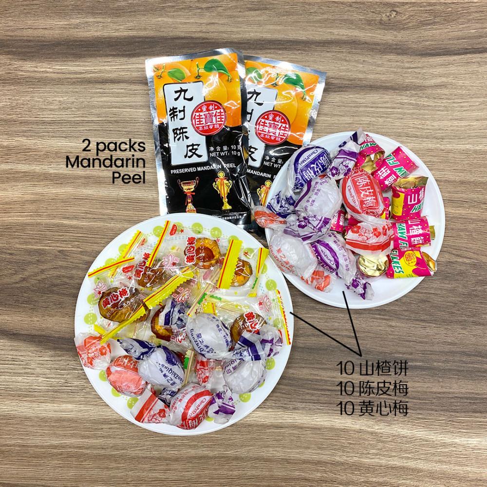 [Combo Set] Mandarin Peel + Huang Xin Mei + Asam keping + Chen Pi Mei