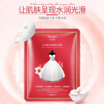 IMAGES Princess Wedding Dress Bright Color Facial Mask