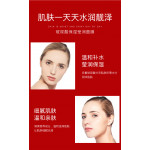 Jomtam Hyaluronic Acid Moisturizing Hydrating Facial Mask