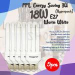 FFLighting Energy Saving 3U 18W E27 Warm White (HYPERPACK)