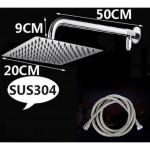 "[HB222] Qianxi Stainless Steel Rain Shower Head Set (8"" Square)"