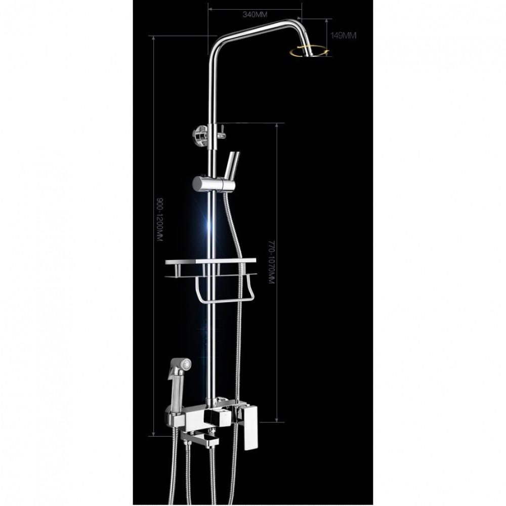 Hb288 Luxury Rain Shower Set With Bidet Spray For Water Heater