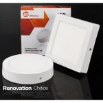 [HL3125] Stylish Surface Mount Panel LED Ceiling Light Downlight 18W Daylight