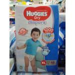 HUGGIES DRY DIAPERS (NEW PACKAGING)