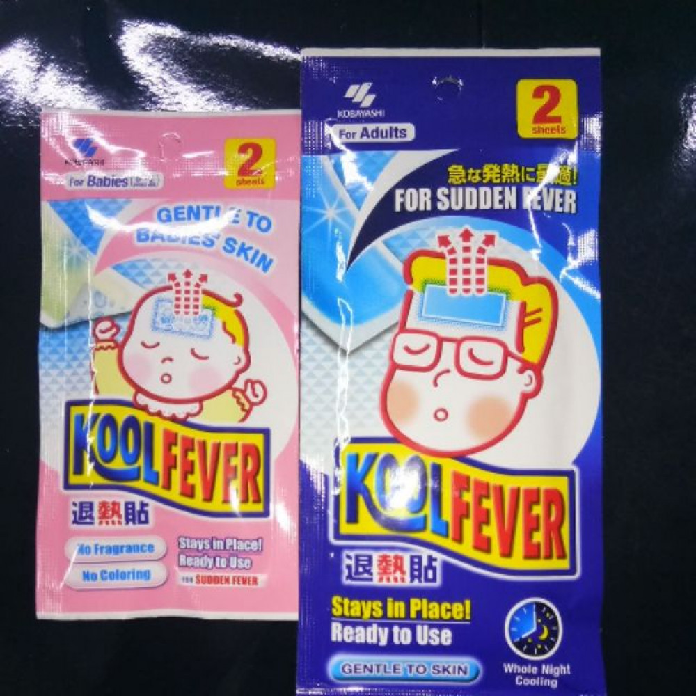 KOOL FEVER CHILDREN/BABY 2'S