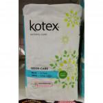 KOTEX ODOR CARE MAXI 24CM WING / NON WING 16s