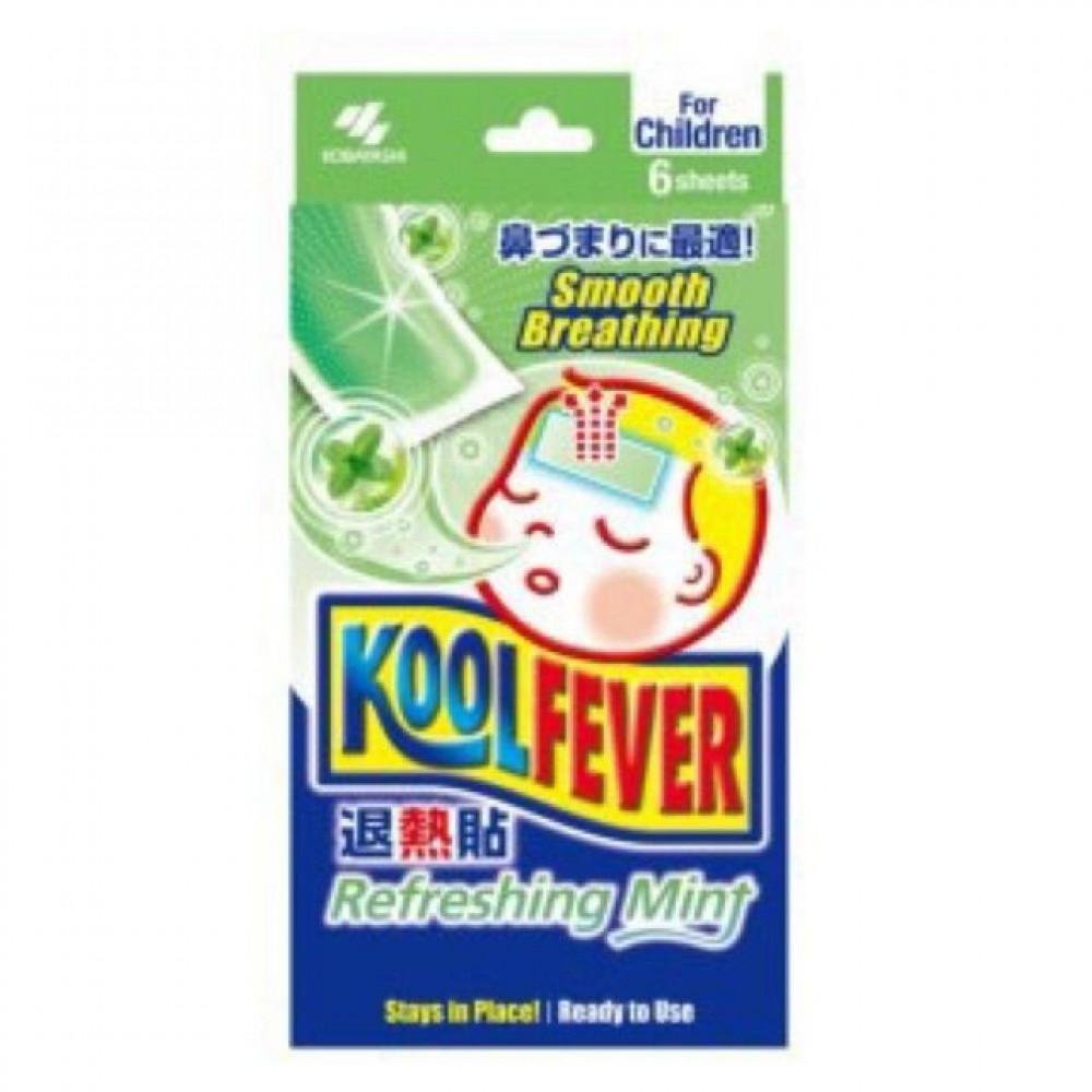 【6's】Kool Fever Refreshing Mint For Children