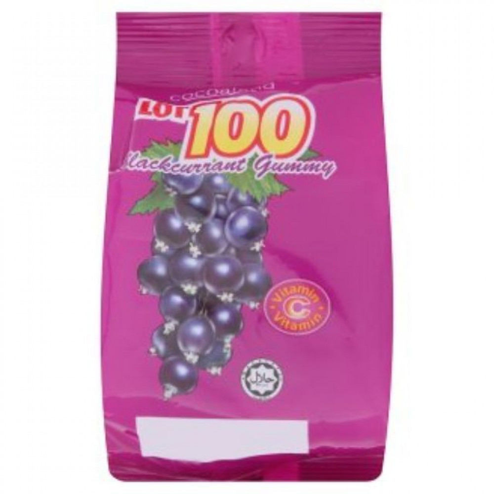 COCOALAND LOT 100 GUMMY CANDY 33G