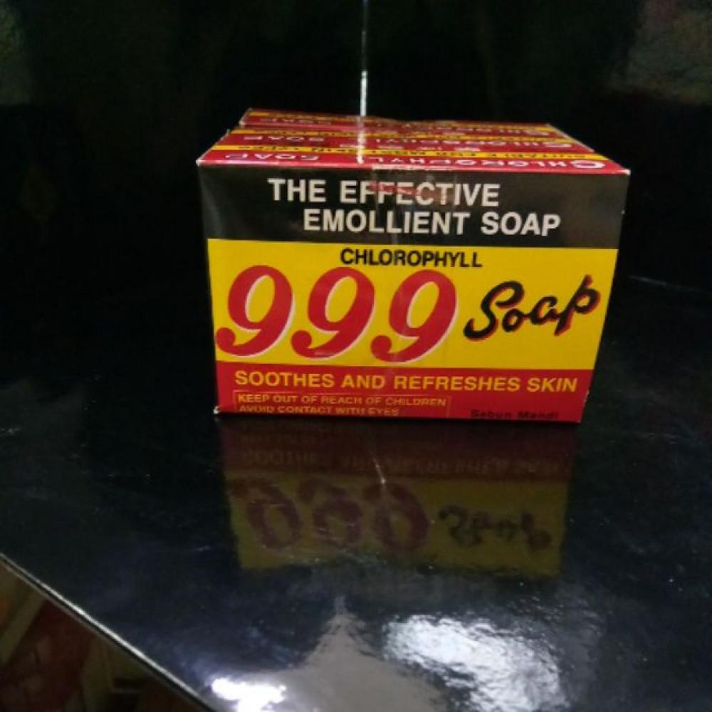999 BRAND BAR SOAP (Pack)