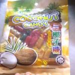 COCONUT CANDY GULA GULA KELAPA 150g