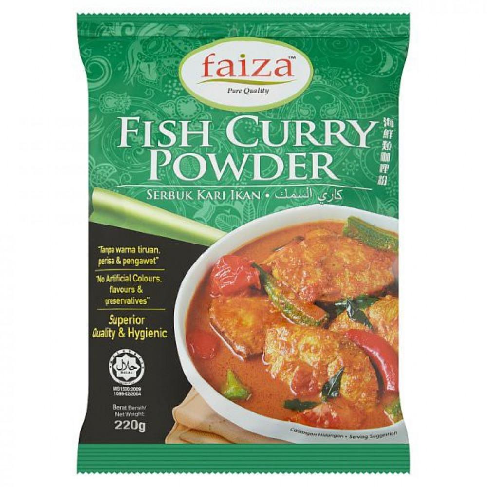 FAIZA FISH CURRY POWDER 220G