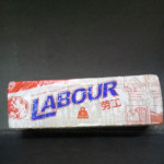LABOUR MULTI-PURPOSE BAR SOAP 10X100G