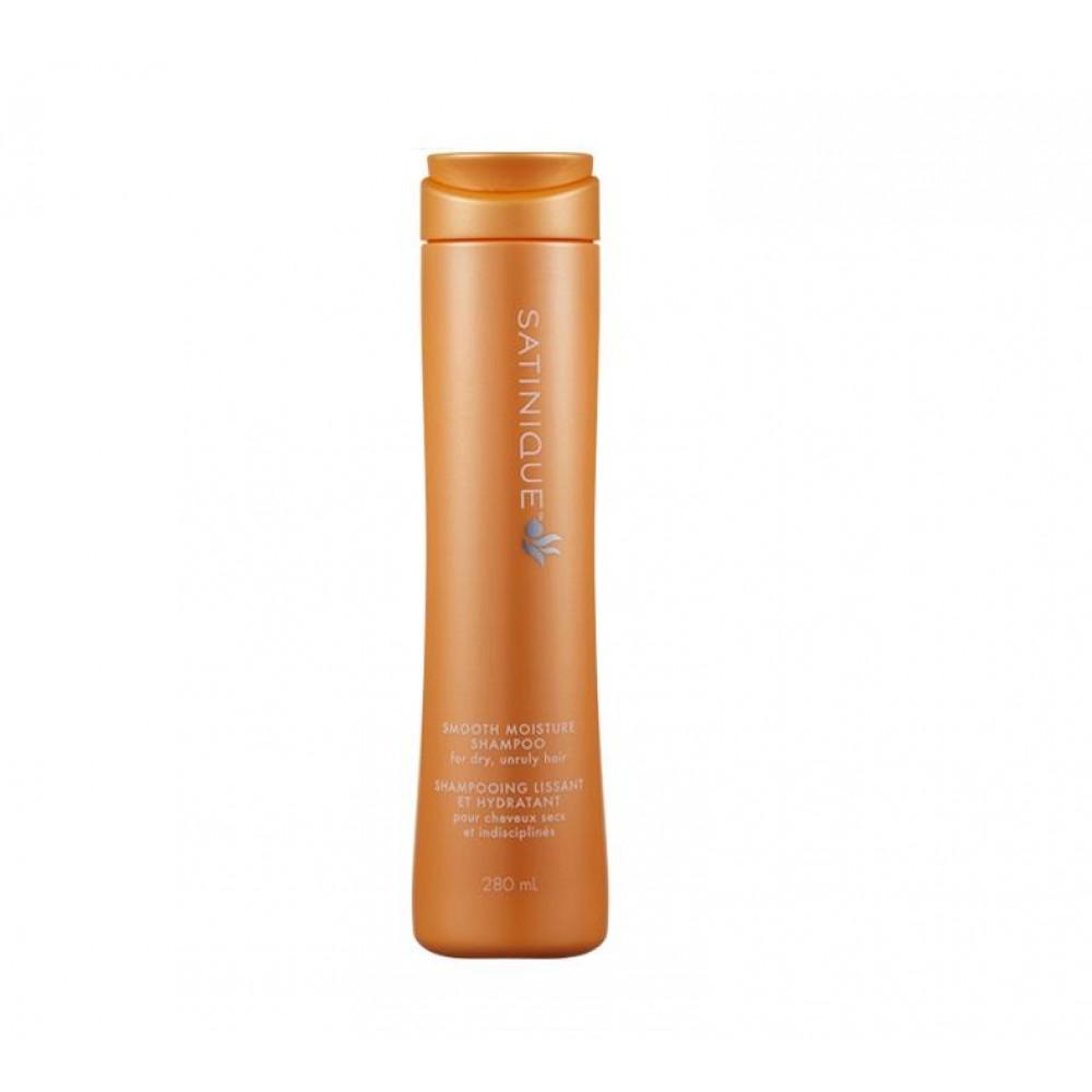Amway SATINIQUE Smooth Moisture Shampoo (280ml)