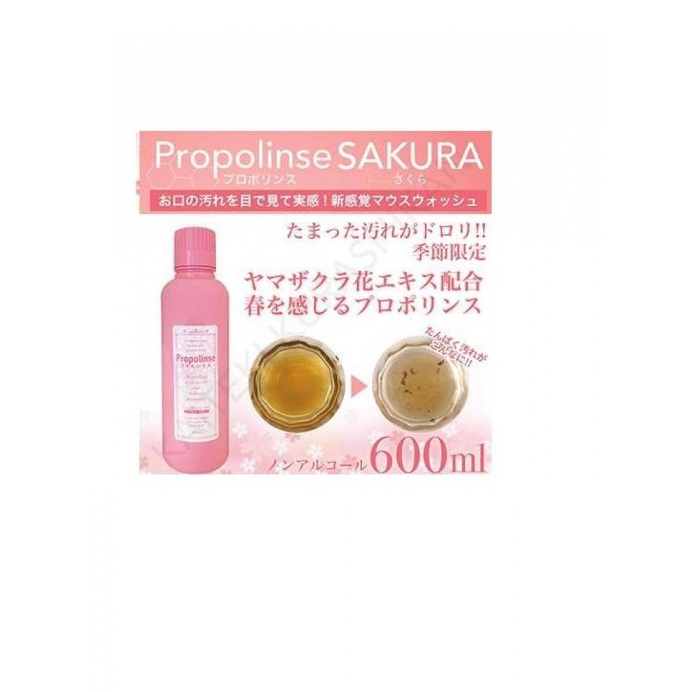 Japan Propolinse Sakura Mouthwash (Non-Alcoholic Type) 600ml ( Pink Sakura )