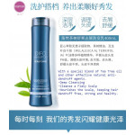 Difo Scalp Care Anti Dandruff Shampoo 400ml