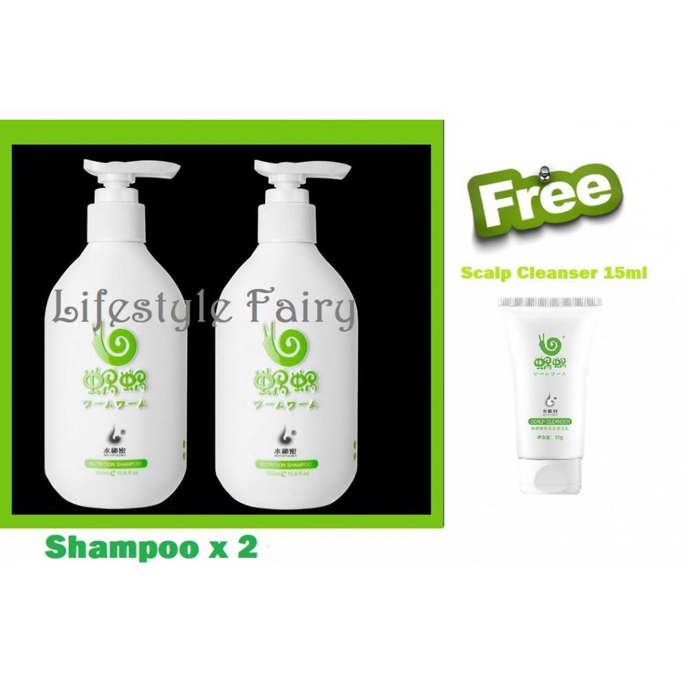 Wowo Pure Ginger Shampoo 300ml x 2