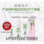 Wowo Pure Ginger 3 in 1 Set Free Scalp Cleanser x 1