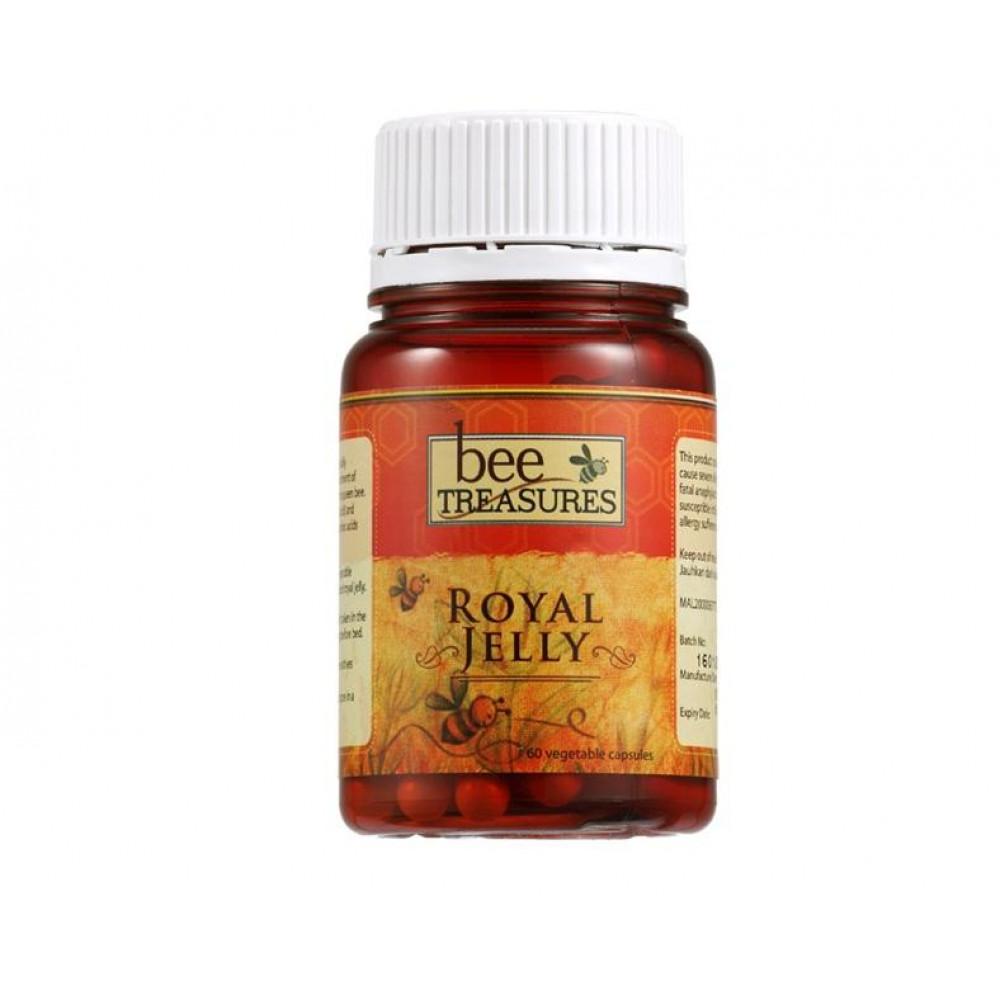 Amway Bee Treasures Royal Jelly (60 veg cap)