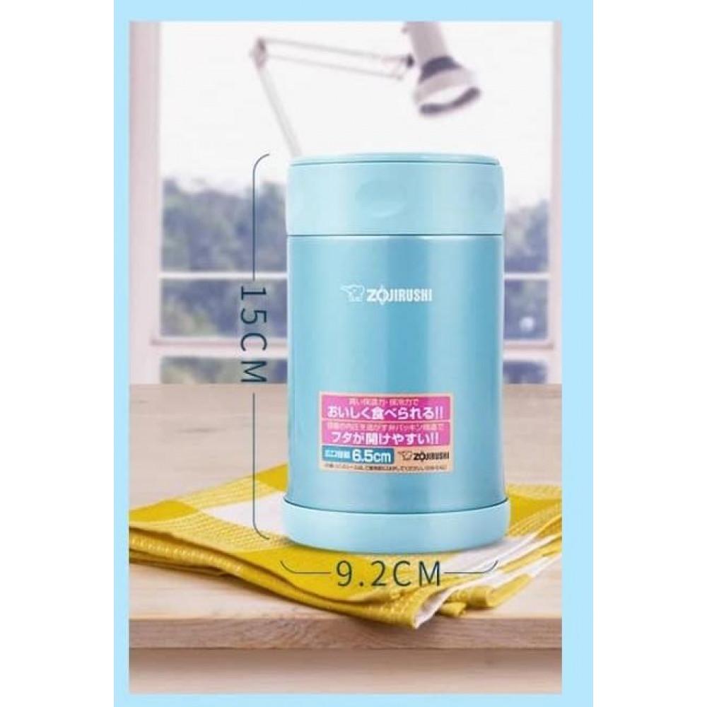 Zojirushi Stainless Steel Food Jar 500ml SW-EAE50