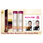 2 SETS DIFO HAIR CONDITIONER / HAIR MASK FOC 2 PCS MASK
