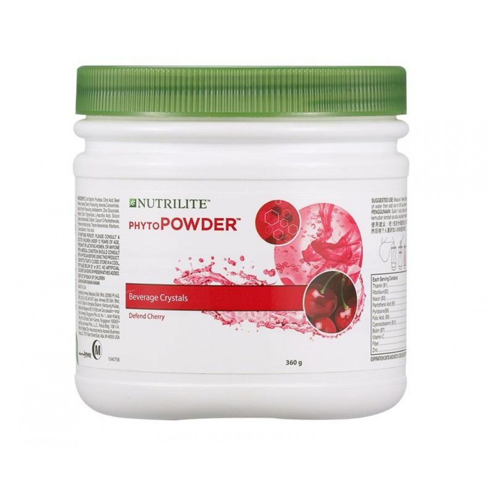 Amway NUTRILITE PhytoPOWDER Defend Cherry (Canister) 360g