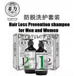 姜力JiangLi (Ginger Power ) Shampoo 500ml & Conditioner 500ml