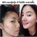 LIMITED OFFER COLLARICH COLLAGEN 100% ORIGINAL THAILAND