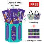 Cadbury Raya Gift Box (FREE Cooler bag + Green packets)