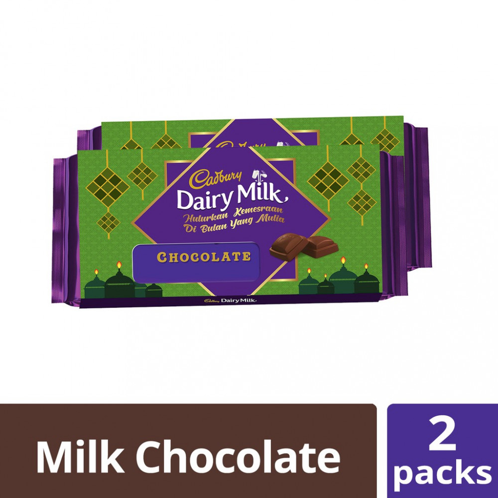 Cadbury Dairy Milk Chocolate (165g x 2)