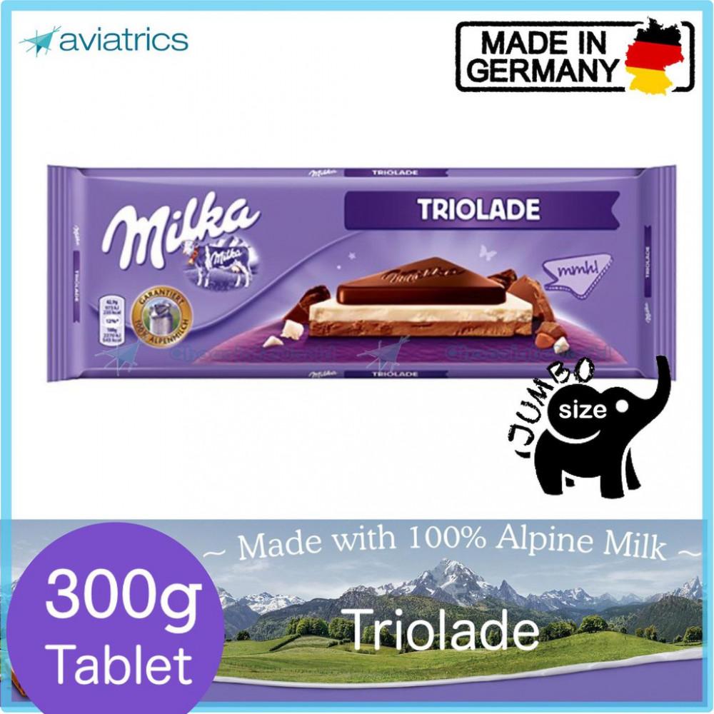 Milka Triolade Alpine Milk Chocolate 300g (Made in Germany)
