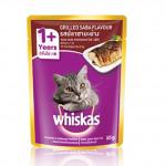Whiskas 1+ Year Grilled Saba 85g