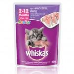 Whiskas 2-12 Months Mackerel 85g Junior