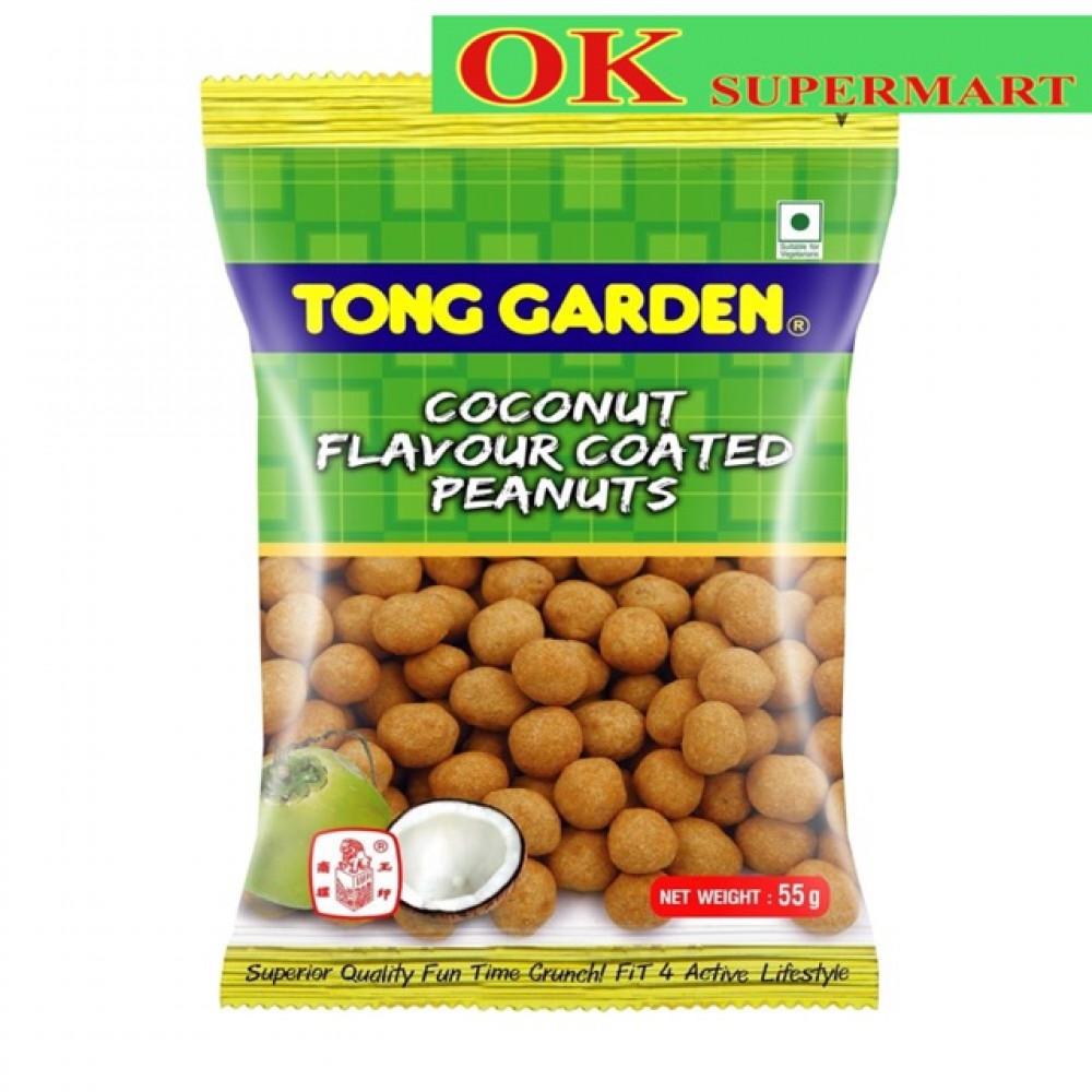 Tong Garden Coated Coconut Peanuts 55gm