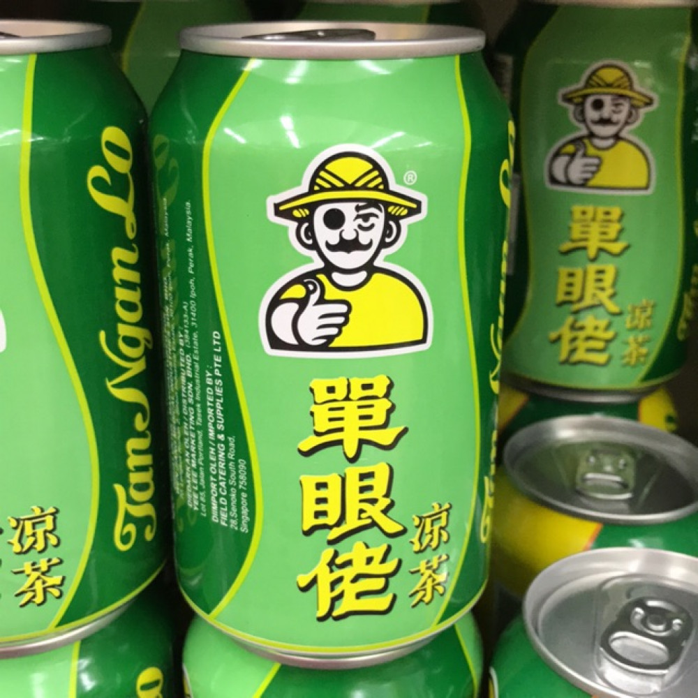 Tan Ngan Lo Herbal Tea 300ml