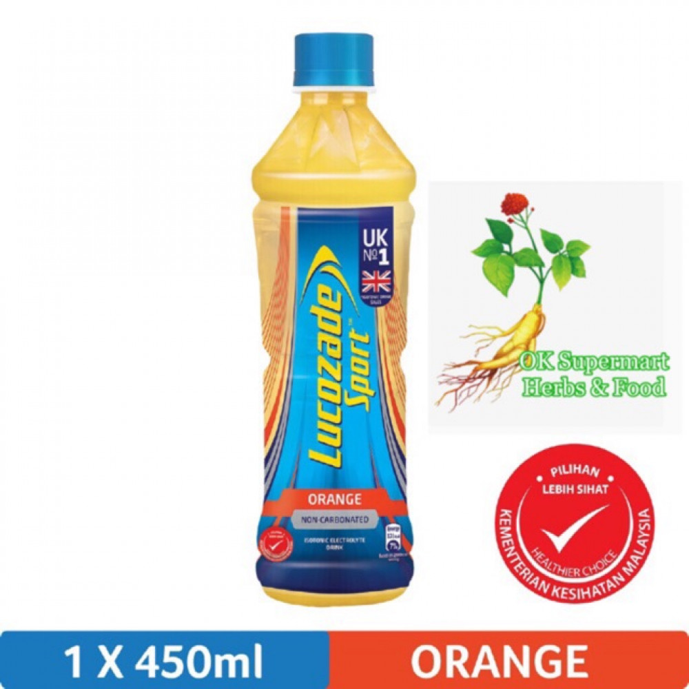 Lucozade Sport Orange 450ml
