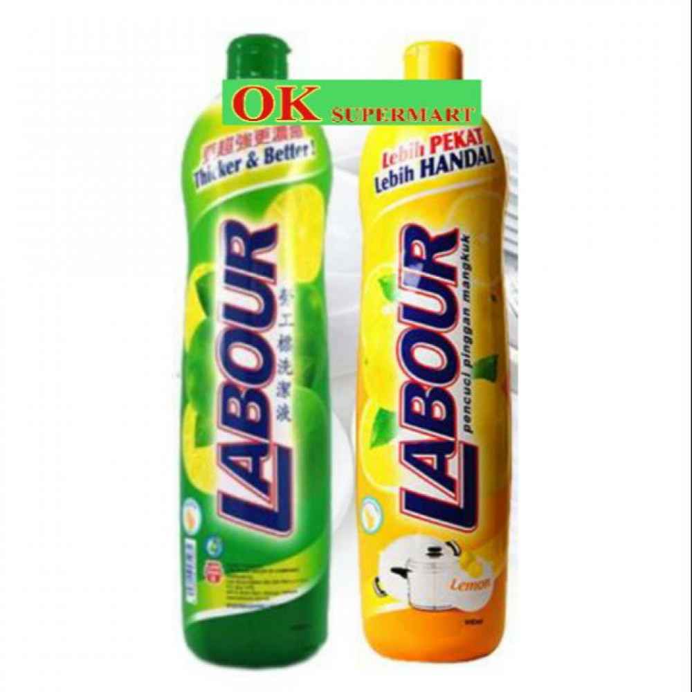 【900ml】Labour Dishwashing Liquid