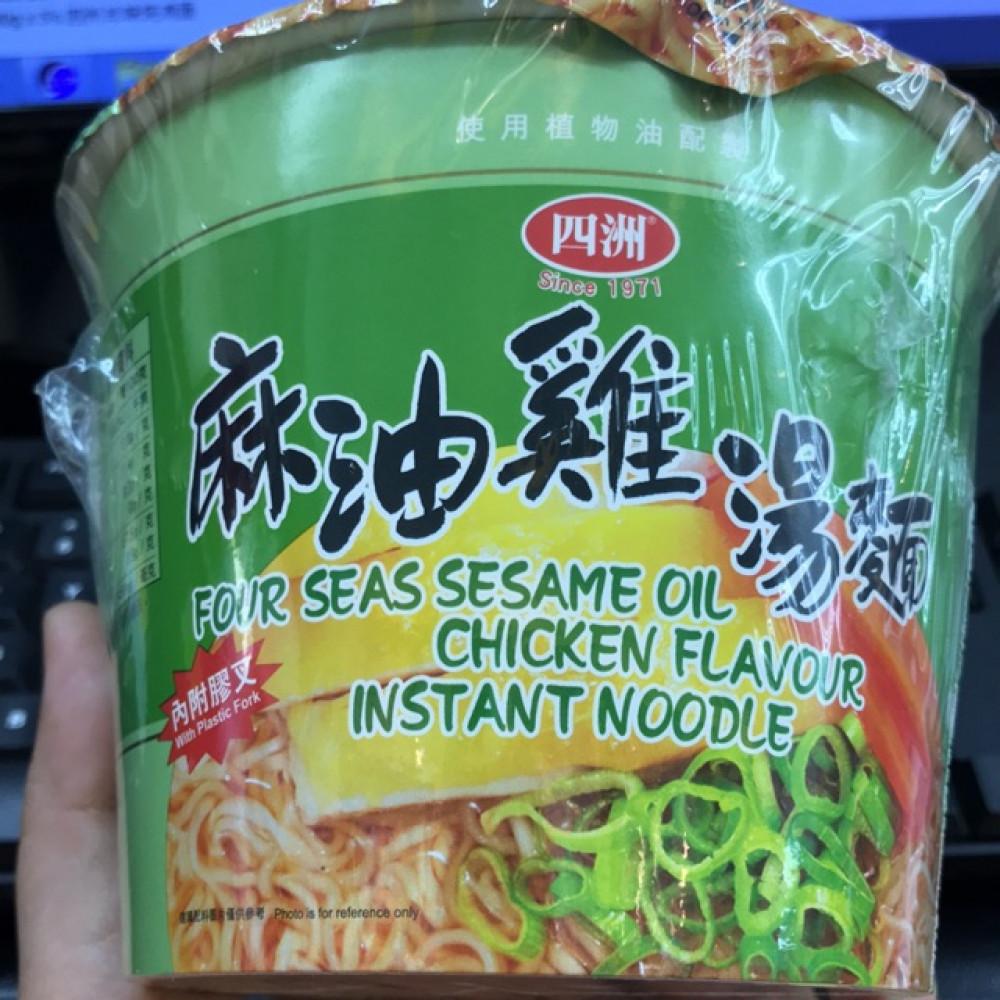 FOUR SEAS Sesame Oil Chicken Flavour Bowl Noodles 100g 四洲 麻油鸡汤碗面