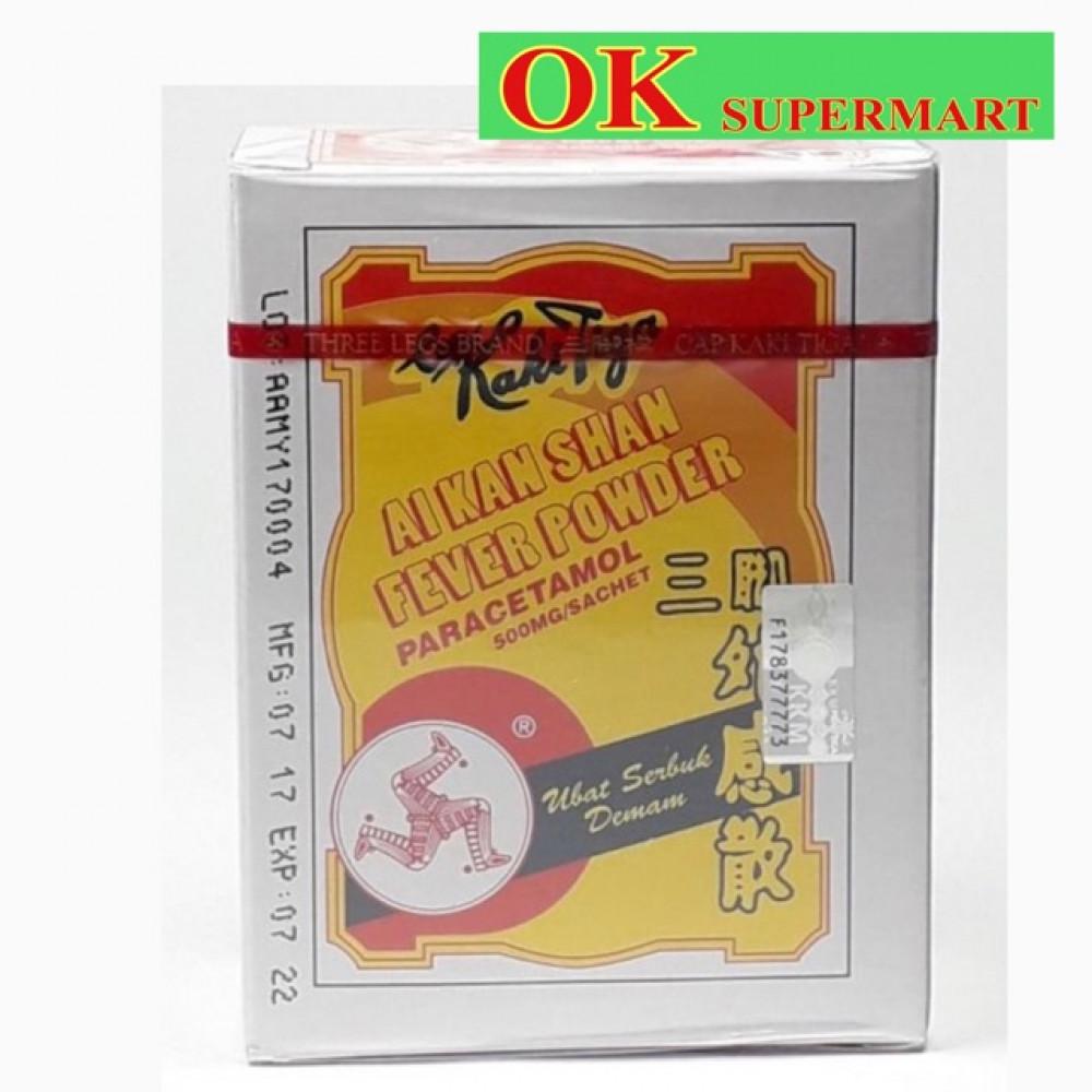 Ai Kan Shan Fever Powder 12's