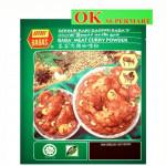 Baba's Chicken Curry Powder 250g